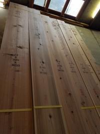 焼き杉加工&定休日のお知らせ - 鏑木木材株式会社 ブログ
