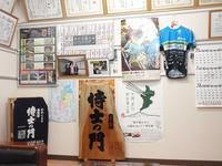 【日帰り出張】 - Kandaya de blog ~神田屋・ど・ぶろぐ~