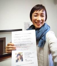 医療用帽子のniko*さん来店! - 三重県 訪問美容/医療用ウィッグ  訪問美容髪んぐのブログ