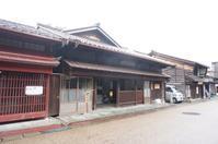 三国町の旧岸名家住宅 - レトロな建物を訪ねて