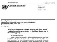 試訳:「小農と農村で働く人々の権利に関する国連宣言」のドラフト(前文) - Lifestyle&平和&アフリカ&教育&Others