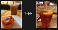 お茶が好き - オリーブと紅茶