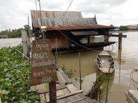 308日目・川沿いローカルタイフード「ペーリムナムワットレームタイ」@チャチェンサオ - プラチンブリ@タイと日本を行ったり来たり