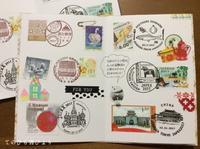 JAPEX2017便り(第52回全国切手展小型印ほか&外国郵政記念印付き) - てのひら書びより