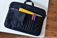 ■「バッグの中に何入れてる?」@LEE12月号掲載いただきました■ - OURHOME