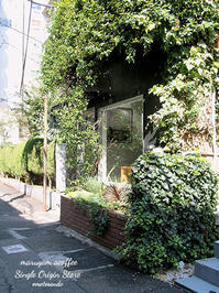 丸山珈琲 表参道 Single Origine Store   / CAFE KITSUNE   表参道 - Favorite place