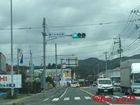 2017年10月 九州旅行記 ~上手くもない写真を添えて~ その壱 - いつも独りで寂しくないんですか?