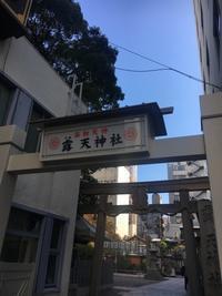 金曜カレー部。 - Webコンサルタント金井直子