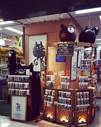 東急ハンズ名古屋店8階下りエスカレーター前にて、お待ち致しておりまーす!! - 職人的雑貨研究所