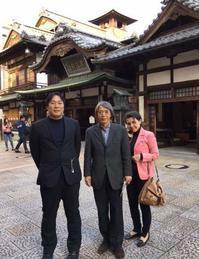 道後温泉ほかで、TVドラマと映画の脚本執筆のためのシナハン - 香取俊介・東京日記