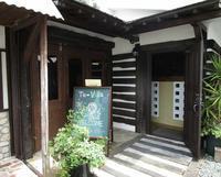 ひきこもりとその家族の居場所「To-Villa」 オープンディでした - すてっぷ by すてっぷ
