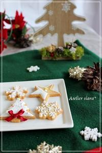 クリスマスコラボレッスン - Atelier tiara