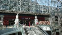 私鉄を乗り潰しの旅 金沢駅 @石川県 - 963-7837