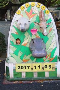 上野動物園 - London tea