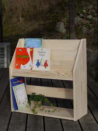 「子ども用本棚」が完成しました。 - CROSSE 便り