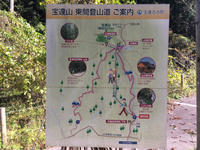 宝達山 ふるさと100山(7) - UNITY