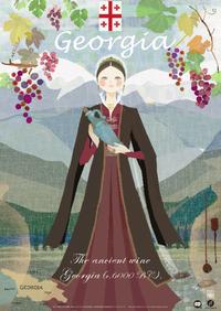 ジョージアのワイン 地球はともだち チャリティー2017環境ポスター展+カレンダー展 - 女性誌、web、広告 |美しい女性と花と食のイラストレーション|まゆみん