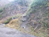 紅葉真っ盛り 舟伏山 (1,040.3M)  登頂・下山 編 - 風の便り