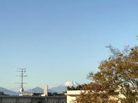 ●富士山も冠雪 - 太陽と大地のエクボ3