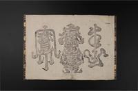 午玉宝印(護符)・座辺の骨董展(2) -  「幾一里のブログ」 京都から ・・・
