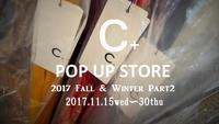 """""""C+ POP UP STORE 2017 F/W Part2 開催のお知らせ!...11/12sun"""" - SHOP ◆ The Spiralという館~カフェとインポート雑貨のある次世代型セレクトショップ~"""
