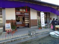 柳瀬文化祭 - 清治の花便り