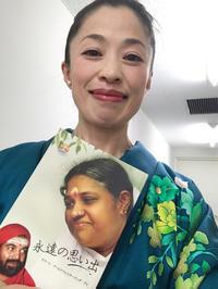 スワミジ氏の瞑想会 - MINALU~ミナル~アースダンスな日々