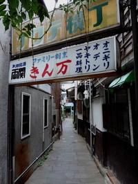 松本そぞろ歩き・レトロ探訪:縄手通りほか - 日本庭園的生活