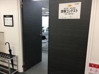 横瀨が接客コンテストで「金賞」頂きました(*^^)/ - Shinsei Cafe 株式会社新聖都市開発 社長のブログ