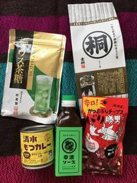 静岡 沼津・三島のお土産 ALL食べ物、ようかんパンなど(^^)/ - おみやげMYラブ ~ブログ版~