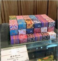 マッサージと食の旅ー台湾 - mamiノート