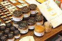 ピーナッツバター / HAPPY NUTS DAY - bambooforest blog