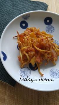 しょうがとハムの揚げ焼き - 料理研究家ブログ行長万里  日本全国 美味しい話