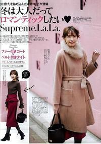 Supreme.La.La. の3Wayコートが使える!#大人フェミニン #宮田聡子 #シュープリームララ - *Ray(レイ) 系ほなみのブログ*