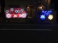 "2017Christmas illuminationの飾り付け - 屋上庭園 ""Giardino di Luce"""