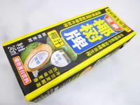中国で流行っているココナッツミルク? - 池袋うまうま日記。