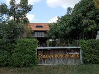 309日目・歴史公園から車で10分のレストラン「Baan BongPhaOhn Resort(บ้านบองปะโอน )」@ブリラム - プラチンブリ@タイと日本を行ったり来たり