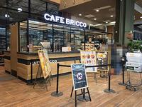 町田市多摩境:「カインズホーム」の「CafeBricco」のマフィンを食べた♪ - CHOKOBALLCAFE
