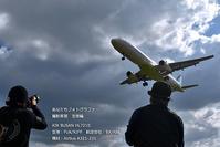 あなたもフォトグラファーきょうは空港で撮影実習だ!No.2 - Webおじさん【ひ撮り歩記】WEB DESIGN CAMERA SCHOOL - FOAS