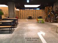 クマガヤプレイス/ パンと、惣菜と、珈琲と。 パブリックベーカリー /ブーランジュリ マツオカ     埼玉・熊谷 - Favorite place