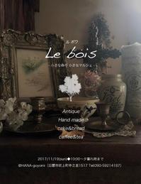 HANAgoyomiさんのイベント『Le bois~小さな森の小さなマルシェ~』 - Flous