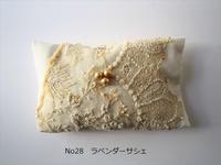 No28 ラベンダーのサシェ - パリ雑貨ブロカント