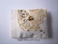 No29ラヴェンダーサシェ - パリ雑貨ブロカント