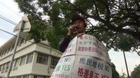 Jアラート訓練を無視し、「サラリーマン増税反対」を訴える - 広島瀬戸内新聞ニュース(社主:さとうしゅういち)