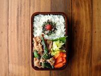 11/13(月)豚ピーマンのタレマヨ炒め弁当 - おひとりさまの食卓plus