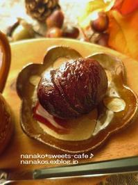 栗の渋皮煮 - nanako*sweets-cafe♪