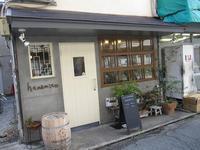 hanamico (兵庫・甲子園) - さんころのにっき