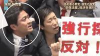 小池百合子希望の党辞任 - ねぇ知ってたぁ?