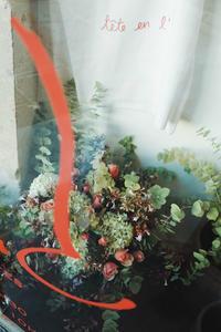 """""""rosebud fleuristes"""" - tane's garden 花仕事日記"""