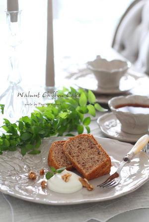 クルミのシフォンケーキ - フランス菓子教室 Paysage Calme